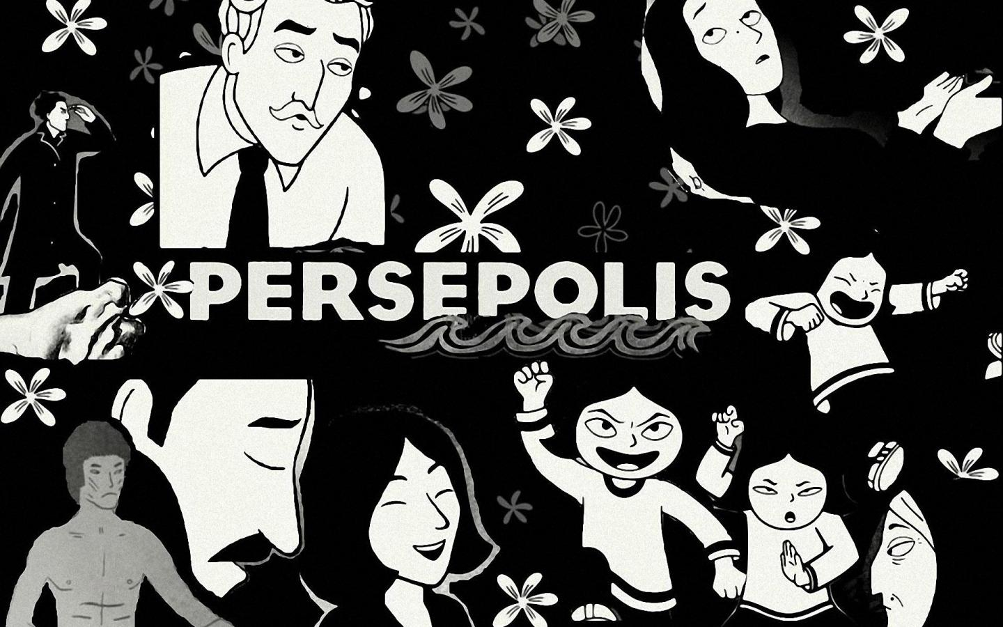 persepolis vs infidel paper Watch movies and tv shows online watch from devices like ios, android, pc, ps4, xbox one and more registration is 100% free and easy.
